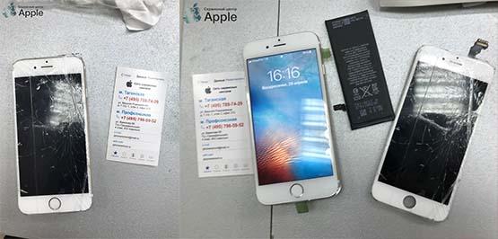 Замена аккумулятора и экрана на iPhone 6