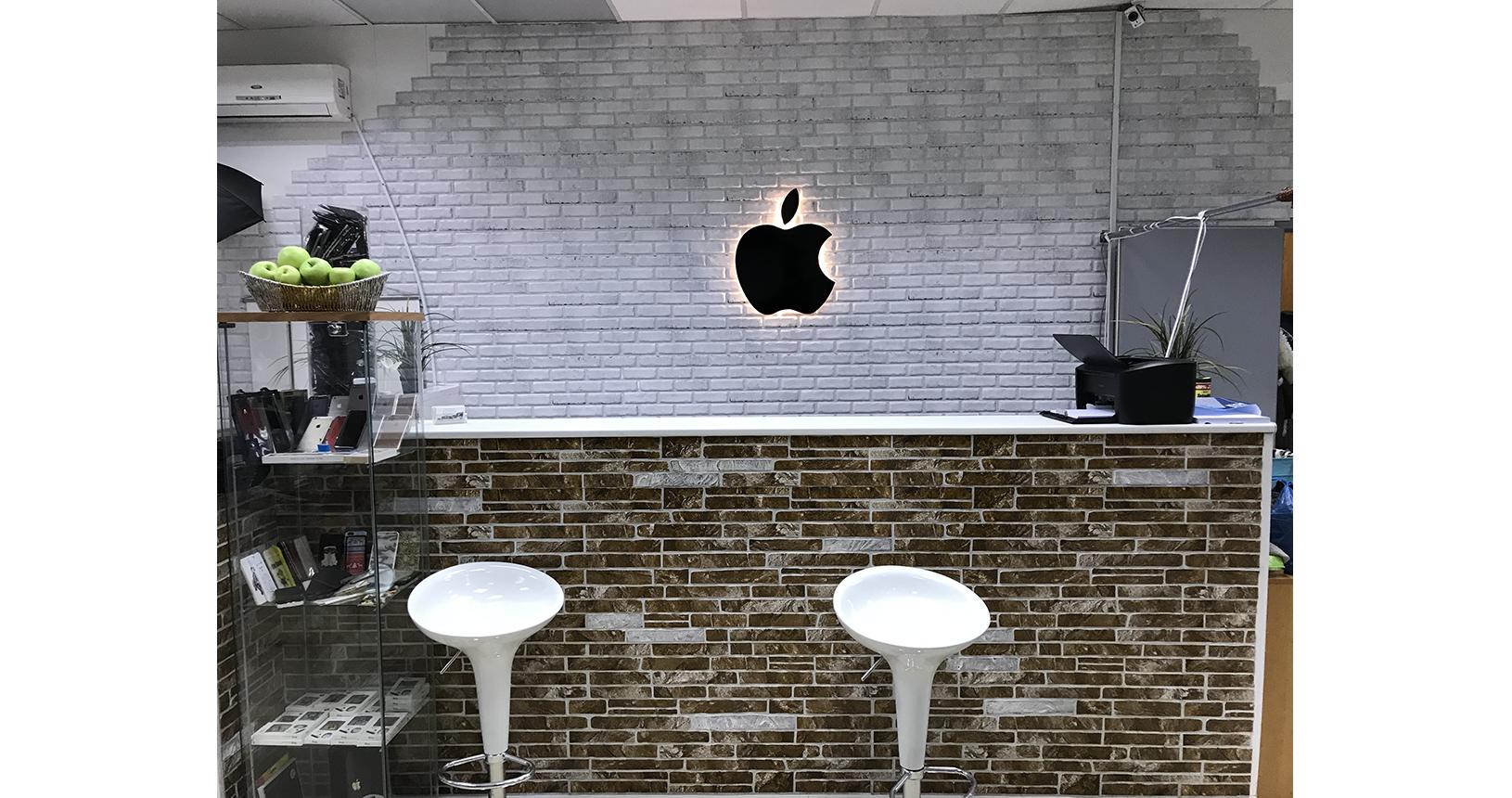 ремонт техники apple Профсоюзная 2