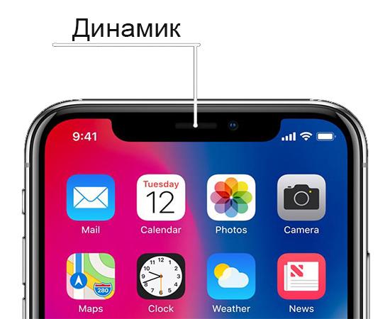 ремонт динамика iphone