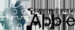 лого айфон