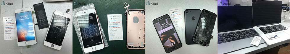 Срочный ремонт iPhone в Москве
